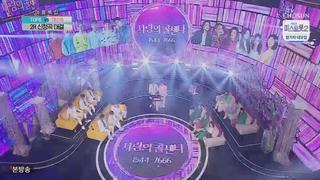 미스터트롯 top7 신청곡을 불러드립니다-사랑의 콜센타.E19.200806.720p-NEXT