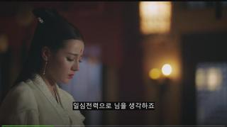 [중드-한글자막] 침상서(2020 디리러바 고위광 진초하) 20